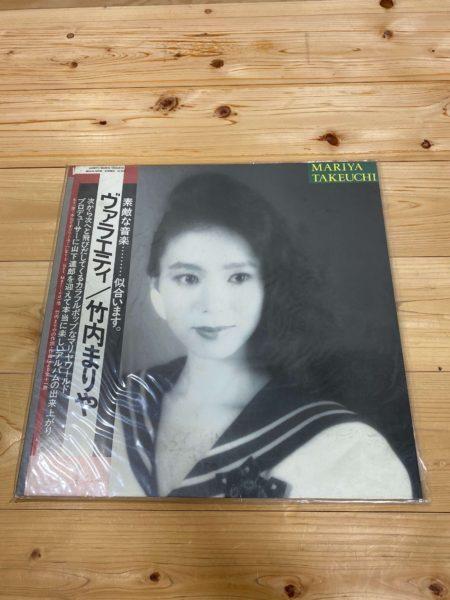 竹内まりや ヴァラエティ レコード