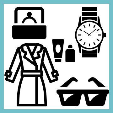 腕時計/洋服/サングラス/化粧品/ブランド品/香水