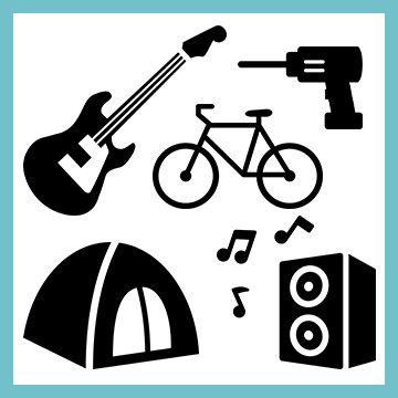 ギター/テント/自転車/電動工具/スピーカー